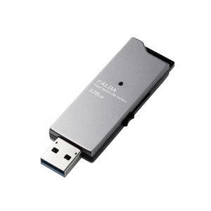 その他 エレコム USBメモリー/USB3.0対応/スライド式/高速/DAU/128GB/ブラック MF-DAU3128GBK ds-2095394