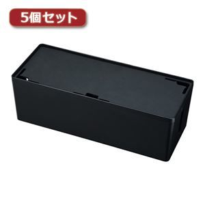 その他 5個セット サンワサプライ ケーブル&タップ収納ボックス CB-BOXP3BKN2X5 ds-2095864