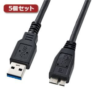 その他 5個セット サンワサプライ USB3.0マイクロケーブル(A-MicroB)1.8m KU30-AMC18BKX5 ds-2096718