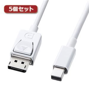 その他 5個セット サンワサプライ ミニ-DisplayPort変換ケーブル1m KC-DPM1WX5 ds-2097978