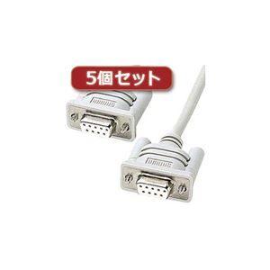 その他 5個セット サンワサプライ RS-232Cケーブル(モデム・TA用・4m) KRS-433XF-4KX5 ds-2098026