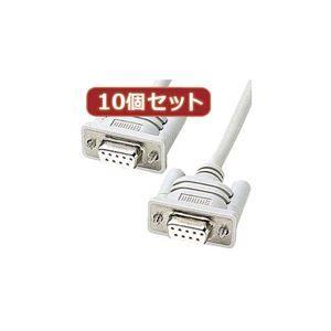 その他 10個セットサンワサプライ RS-232Cケーブル(モデム・TA用・0.75m) KRS-433XF-07KX10 ds-2098122
