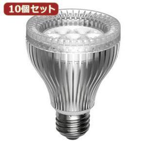 その他 YAZAWA 10個セット ビーム形LEDランプ(昼白色相当) LDR8NWX10 ds-2099062