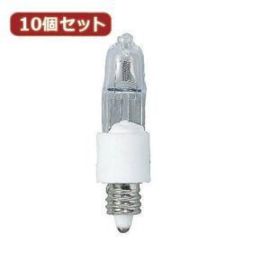 その他 YAZAWA 10個セット コンパクトハロゲンランプ50WEZ10 J12V50WAXSEZX10 ds-2099167