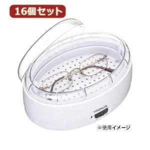 その他 YAZAWA 16個セット メガネ洗浄器 SLV08WHX16 ds-2099446