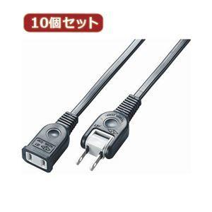 その他 YAZAWA 10個セット耐トラ付延長コード Y02103BKX10 ds-2099465