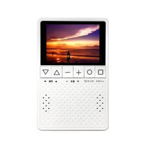 その他 KAIHOU 3.2型液晶ワンセグTV搭載ラジオ KH-TVR320 ds-2099635