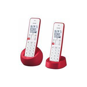 その他 SHARP JD-S08CW-R デジタルコードレス電話機 子機2台 レッド系 ds-2100147