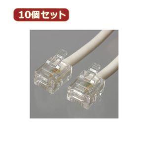その他 YAZAWA 10個セットツイストモジュラーケーブル 10m 白 TP3100WX10 ds-2100168