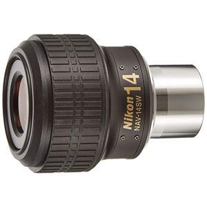 その他 Nikon アイピース NAV14SW ds-2100804