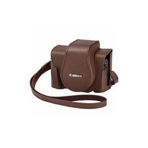 その他 Canon CSC-G10BW PowerShot G1 X Mark企専用ソフトケース CSC-G10BW ds-2100944