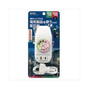 その他 YAZAWA 海外旅行用変圧器130V240V38W HTDC130240V38W ds-2101761