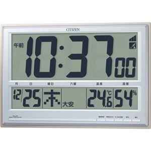 その他 シチズン 掛置兼用電波時計 パルデジットペール B2172520 B3173056 ds-2102272
