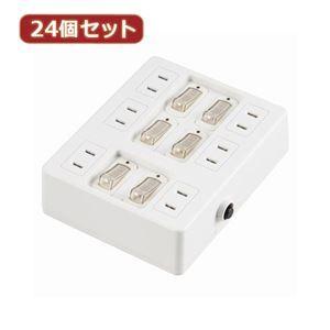 その他 YAZAWA 24個セット 個別スイッチ付ウォールタップ6個口 Y02WB660WHX24 ds-2102950
