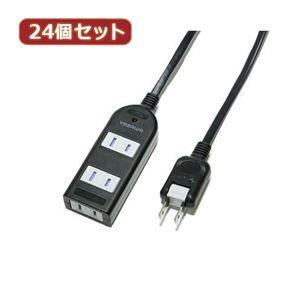 その他 YAZAWA 24個セット ノイズフィルター付AV機器タップ Y02KNS302BKX24 ds-2102972