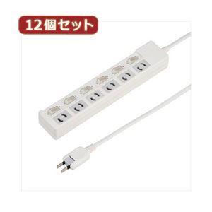 その他 YAZAWA 12個セット 個別スイッチ付抜け止めタップ6個口 Y02KN662WHX12 ds-2102974