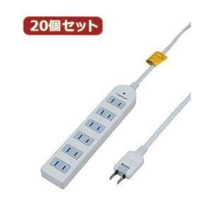 その他 YAZAWA 20個セット 雷ガード付延長コード・タップ6個口 Y02KS602WHX20 ds-2102979