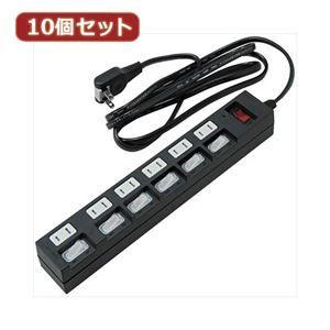 その他 YAZAWA 10個セット個別集中スイッチ付節電タップ Y02BKS672BKX10 ds-2102999
