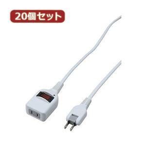 その他 YAZAWA 20個セット ノイズフィルター集中スイッチ付タップ Y02BKNS112WHX20 ds-2103022