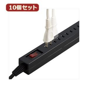 その他 YAZAWA 10個セット差し込みフリータップ ブレーカーSW付 ブラック 2.5m H75125BKX10 ds-2103023