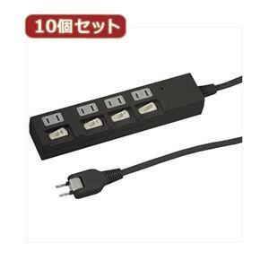 その他 YAZAWA 10個セット個別スイッチ付節電タップ Y02BKS442BKX10 ds-2103030