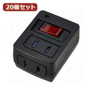 その他 YAZAWA 20個セット 雷ガード・ブレーカー機能付き省エネタップ Y02FUBHKS210BKX20 ds-2103033