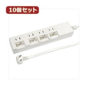 その他 YAZAWA 10個セット個別スイッチ付節電タップ Y02442WHX10 ds-2103052