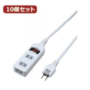 その他 YAZAWA 10個セット ノイズフィルター集中スイッチ付タップ Y02BKNS313WHX10 ds-2103060