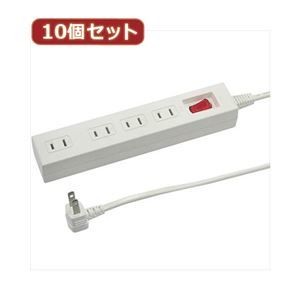 その他 YAZAWA 10個セット集中スイッチ付節電タップ Y02412WHX10 ds-2103066