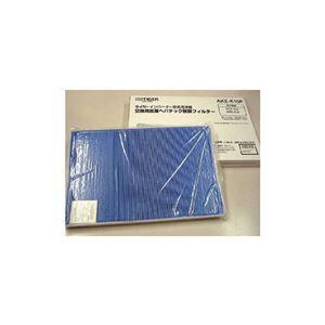 その他 タイガー 空気清浄機用抗菌ヘパテック脱臭フィルター AKE-K10P ds-2106601
