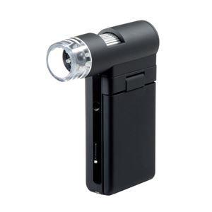 その他 サンワサプライ デジタル顕微鏡 LPE-05BK ds-2107010