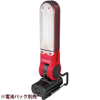 パナソニックエコソリューション 工事用充電LEDマルチライト(MGなし) EZ3720-R