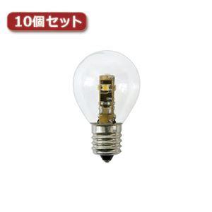その他 YAZAWA S35形LEDランプ電球色E17ホワイト10個セット LDA1LG35E17W3X10 ds-2108991