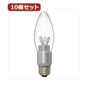その他 YAZAWA 10個セット 調光対応シャンデリア形LEDランプ LDC4LG37DX10 ds-2109006