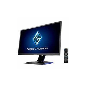 その他 IOデータ 240Hz対応24.5型ゲーミング液晶ディスプレイ「GigaCrysta」 LCD-GC251UXB ds-2109074