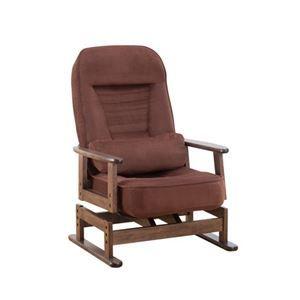 その他 天然木リクライニングチェア/回転高座椅子 【ブラウン】 肘付き 座面2段階調節 同色クッション付き 【完成品】【代引不可】 ds-2094988