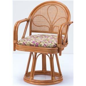 その他 天然籐 座椅子/回転チェア 【ハイタイプ】 肘付き ボリュームクッション【代引不可】 ds-2095001