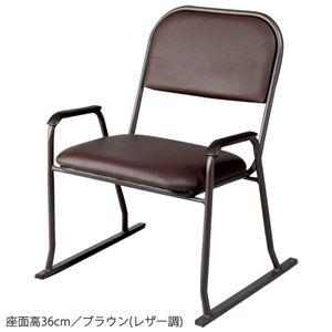 その他 楽座椅子/パーソナルチェア 4点セット 【ブラウン レザー調 座面高27cm】 肘付き スチールフレーム 〔リビング ダイニング〕 ds-2110411