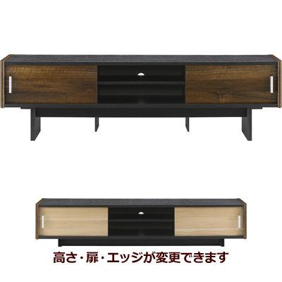 朝日木材加工 八変化するテレビボード「HALシリーズ」(~65V) AS-HAL1450【納期目安:1週間】