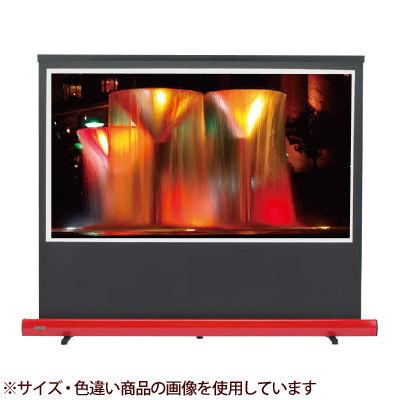 キクチ 床置きタイプスクリーンStylistLimited SD-100HDCW/W【納期目安:2週間】