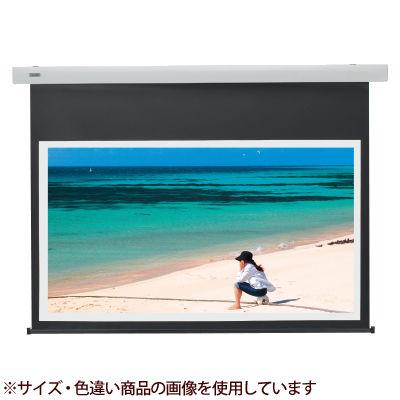 キクチ 電動タイプスクリーンStylistES SES-120HDCW/W【納期目安:2週間】