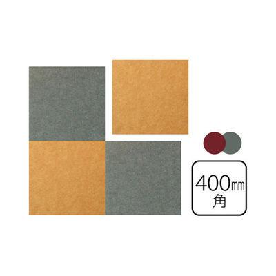 ドリックス スタンダード吸音パネル400角(1ケース2色×2枚×8セット)(グレー+レッド) FB-400M-GYRD