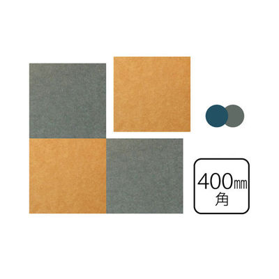 ドリックス スタンダード吸音パネル400角(1ケース2色×2枚×8セット)(グレイ+グリーン) FB-400M-GYGR