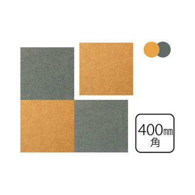 ドリックス スタンダード吸音パネル400角(1ケース2色×2枚×8セット)(グレー+イエロー) FB-400M-GYYE