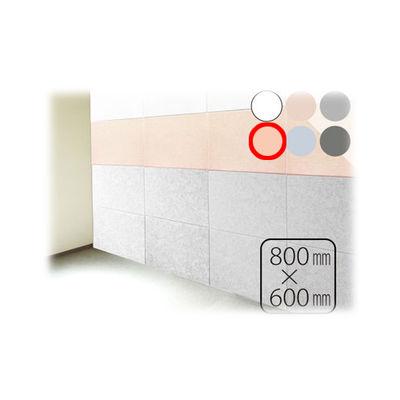 ドリックス 吸音パネル45C(8060)マグネット付(1ケース12枚セット)(ライトアプリコット) FBM-8060C-LAP