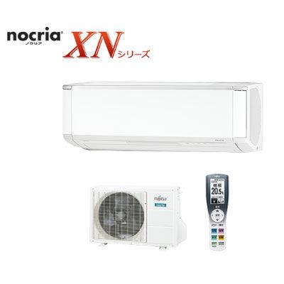 富士通ゼネラル ノクリアXN エアコン 冷房:7~10畳/暖房:6~8畳 (ホワイト) AS-XN25H-W