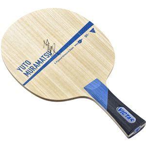 その他 VICTAS(ヴィクタス) 卓球ラケット VICTAS YUTO MURAMATSU FL 27904 ds-2057481