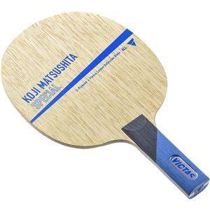 その他 VICTAS(ヴィクタス) 卓球ラケット VICTAS KOJI MATSUSHITA SPECIAL ST 28305 ds-2057490