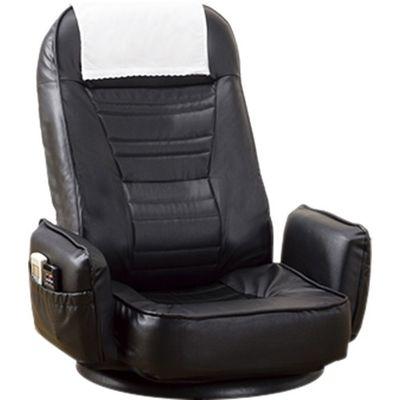 ファミリー・ライフ 肘付きリクライニング回転座椅子 ブラック 1脚 4589978068848【納期目安:2週間】
