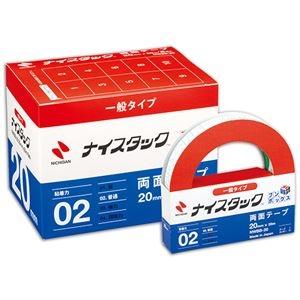 その他 ニチバン ナイスタック 再生紙両面テープブンボックス 大巻 20mm×20m NWBB-20 1セット(60巻:6巻×10パック) ds-2113909